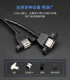 极力主板9pin转双usb线 USB2.0转换线