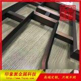 佛山不锈钢定制产品 304高端拉丝红铜不锈钢屏风