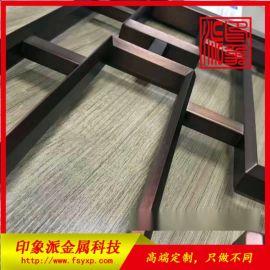 佛山不锈钢定制产品 304**拉丝红铜不锈钢屏风