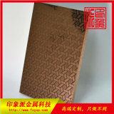 304鏡面紅銅色彩色不鏽鋼裝飾板廠家直銷