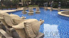 厂家推荐新款泳池砖马赛克水池温泉工程瓷砖广西