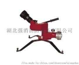 供应PSY流量可调移动式消防水炮