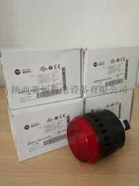 原装AB面板报警器855PC-B24LE622