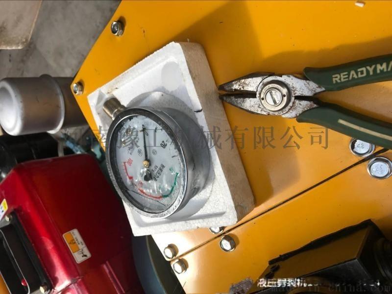 淮北液压劈裂机 厂家直销 价格图片