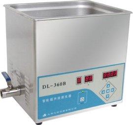 供应上海之信超声波清洗器DL