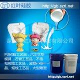 液体硅胶生产厂家 液体硅胶矽利康