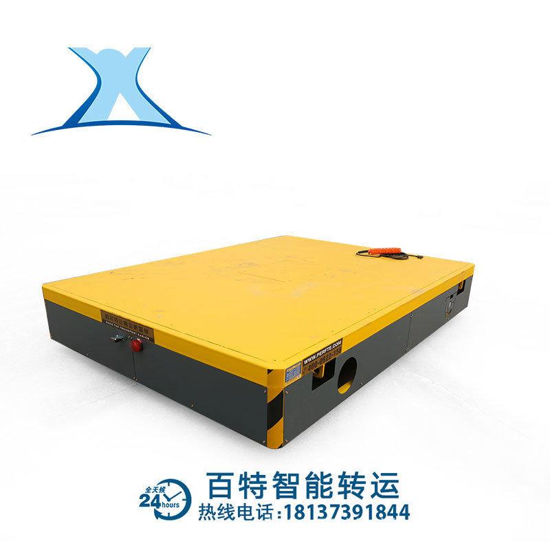 大型遥控模块自动运货配件平移车 智能无轨万向移动平板车定制