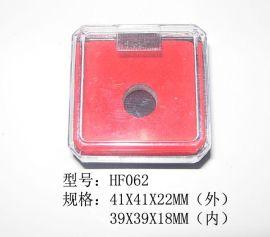塑料盒(HF062)