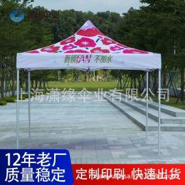 高品質四腳折疊篷 3*3米、3*6米規格帳篷定制