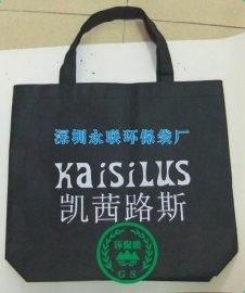 环保袋(SZ0909)