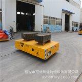 磁导航自动化agv rgv车间搬运大型模具平板车