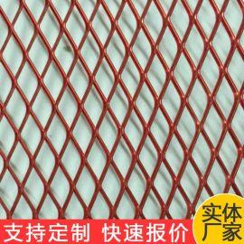 幕墙装饰铝板拉伸网 揭阳菱形孔重型钢板网 建筑外墙钢板网厂家