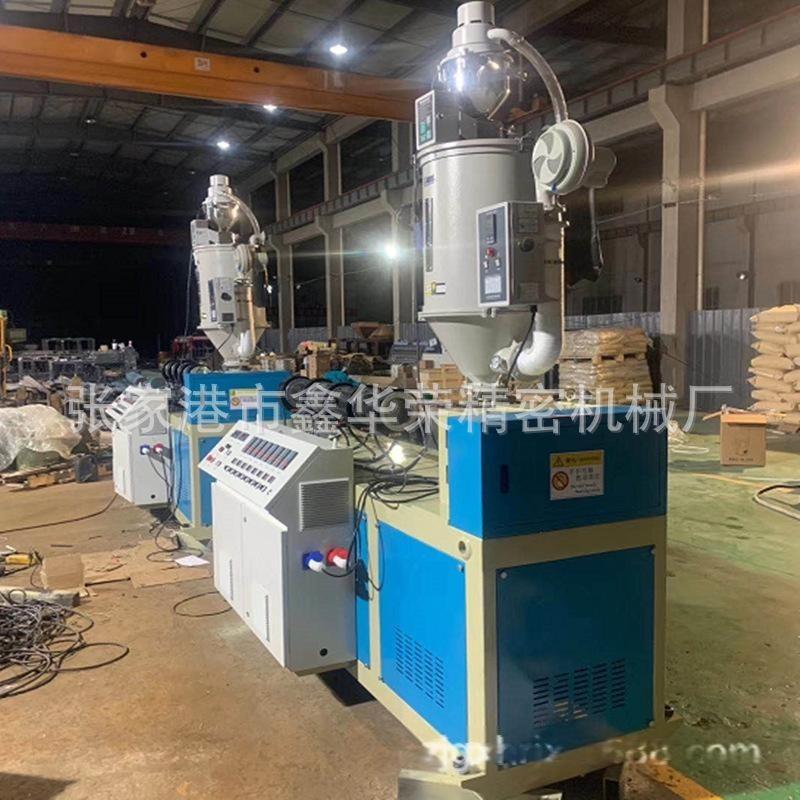 厂家直销熔喷布螺杆挤出机 PP熔喷无纺布挤出机 熔喷布生产线设备