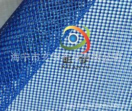 大量現貨供應12針PVC塗塑箱包網格布 PVC塗塑網格布 筆袋用料