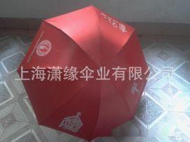 夏日防紫外线礼品伞 带涂层阻挡UV伞面 强防晒广告雨伞 厂价直销