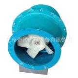 供应SJG-2F型玻璃钢防腐斜流通风机