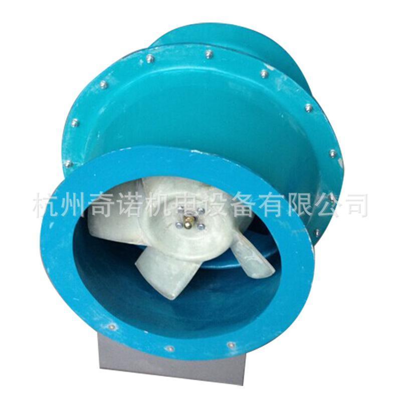 供應SJG-2F型玻璃鋼防腐斜流通風機