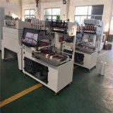 江蘇L型封切機 收縮薄膜全封塑包機  全自動熱收縮膜包機廠家直銷