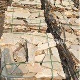 廠家銷售黃木紋板岩亂形 亂片 頁岩石 頁岩石材 頁岩片石