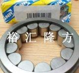 現貨實拍 SNR RNU.41200 變速箱軸承 NU41200 / RNU41200