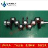 濰坊柴油機配件R6105曲軸 R6105搖臂 濰坊柴油機配件噴油器R6105