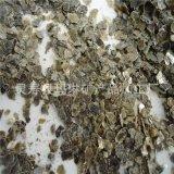 批發銀白色白蛭石原礦(蛭石片) 蛭石粉 膨脹蛭石