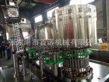 供应电磁感应铝箔封口机 牛奶灌装铝箔封口机 饮料铝箔封口机