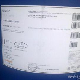 供应AFE-0050道康宁Dowcorning纺织消泡剂