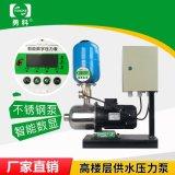 家用无塔供水304不锈钢恒压供水系统设备厂家