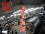 薄80目聚乙烯打井布包管过滤网液体过滤油漆工业网污水处理