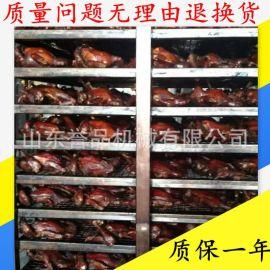 熏鸡烟熏炉包邮 不锈钢熟食熏鸡设备 上色快颜色均匀全自动烟熏炉