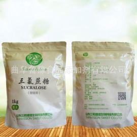 酱油  甜味剂 三和三氯蔗糖 蔗糖素 现货供应