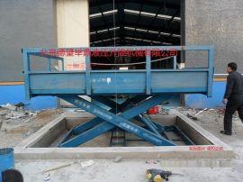 加工定制升降机,液压升降货梯,仓库物流卸货平台,电动液压升降