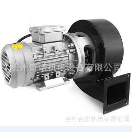 供应DF型120w风冷加长轴耐高温150度低噪声节能离心通风机