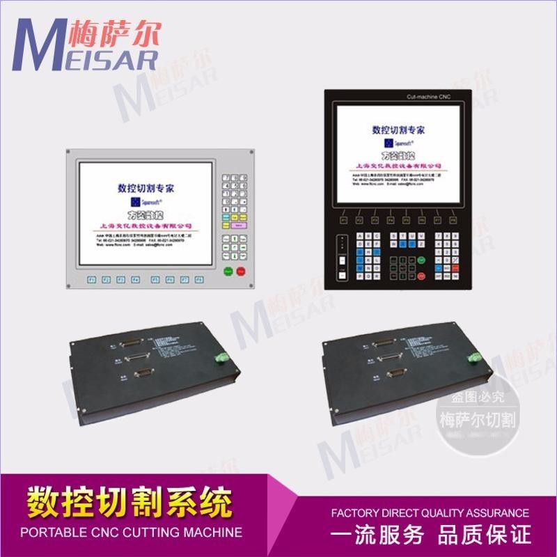 上海方菱F-2500A/B数控系统