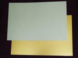 PVC免层压银卡 - 001