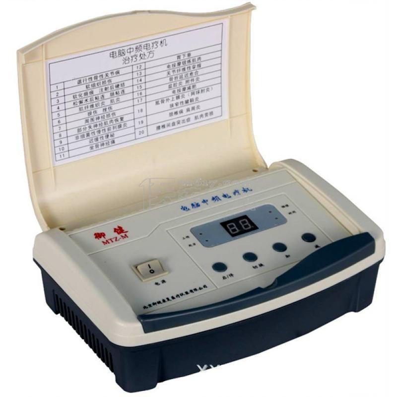 电脑中频电疗机 高品质 电脑中频电疗机