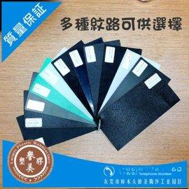 HDPE胶板(901)