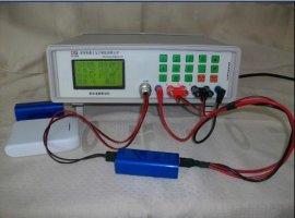 手机充电宝移动电源综合测试仪