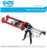 COX手动双组份胶枪