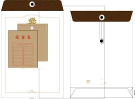 档案袋设计