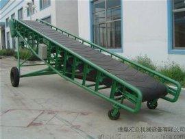 装卸料用输送设备|防破损带式输送机|碳钢输送机图片
