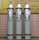 医用氧高纯氮气高纯氧气高纯氦气