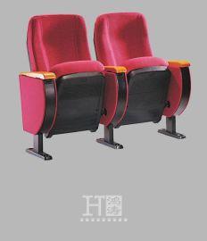 报告厅座椅HT111