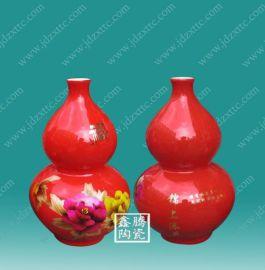 供应中国红麦秆花瓶 景德镇花瓶厂家