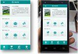 手機導覽系統,景區無線語音智慧導覽系統,免佈線