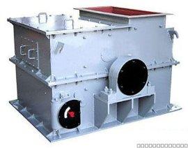 PCH系列环锤式碎煤机 煤破碎机