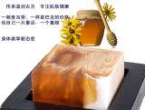 蜂胶手工皂