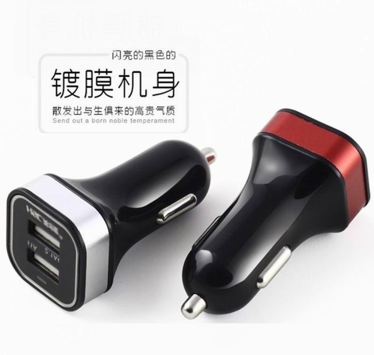 双USB车载充电器5V3100mA 铝圈车充 双接口2.1A+1A