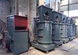 1250立轴板锤制砂机 工业用石料破碎设备